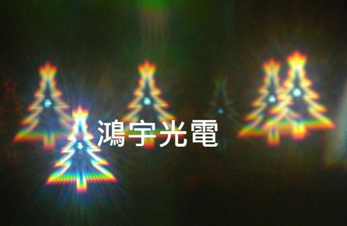 Christmas Tree Diffraction 3D Fireworks Glasses For Party , CE / Rohs / SGS